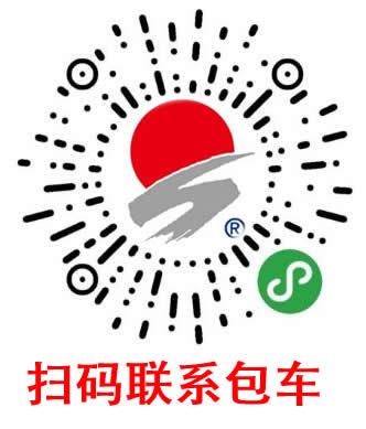 贾永会名片二维码.jpg